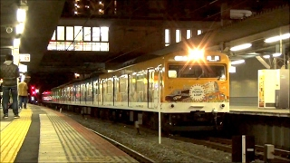 【大阪環状線が学研都市線に‼】 103系 OSAKA POWER LOOP ラッピング車 ホームドア輸送列車 @放出駅 大阪駅