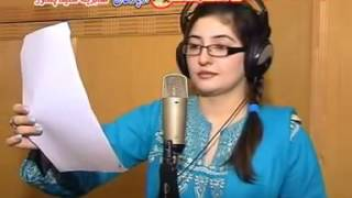 getlinkyoutube.com-Rahim shah and Gul panra new song 2013