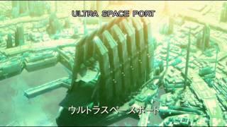 getlinkyoutube.com-[ENG SUB] Ultra Galaxy Legend The Movie part 1