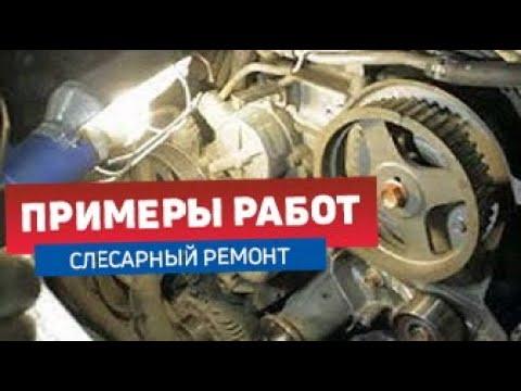 Ремонт PAJERO SPORT 2013г дизель 2,5 литра,МКПП пробег 130тыс. Замена ГРМ.