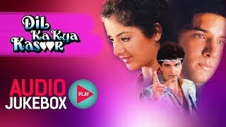 getlinkyoutube.com-Dil Ka Kya Kasoor - Full Songs Jukebox | Divya Bharti, Prithvi, Nadeem Shravan