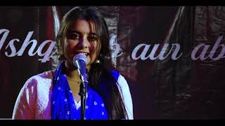 Saloni Priya|| The Excellent Story Teller|| Ishq Tab Aur Ab Season1
