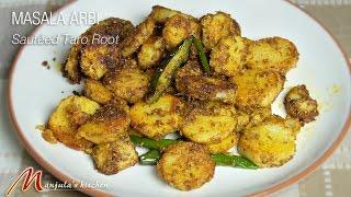 getlinkyoutube.com-Masala Arbi (Sauteed Taro Root) Recipe by Manjula