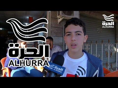 بودكاست آرابيا على قناة الحرة