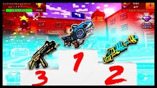 getlinkyoutube.com-Top 3 BEST FREE GUNS in Pixel Gun 3D