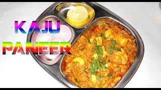 getlinkyoutube.com-Kaju Paneer Masala Recipe in Hindi
