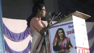 getlinkyoutube.com-P-1 Unmesh Patil Mitra Mandal, chalisgaon Aayojit Umang Vyakhyanmala 2014.adv.vaishalitai dolas.
