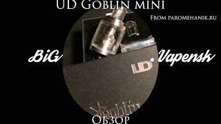 getlinkyoutube.com-UD Goblin mini / Обзор