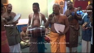 சூரிச் அருள்மிகு சிவன் கோவில் 5ம் திருவிழா பகல் 23.06.2015