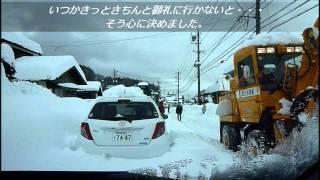 getlinkyoutube.com-大雪のため、車内で三日間!2014/2/14~17長野県諏訪郡富士見町富士見