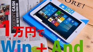 getlinkyoutube.com-1万のWindows 10 + Androidタブレット レビュー  (Ployer momo8w)