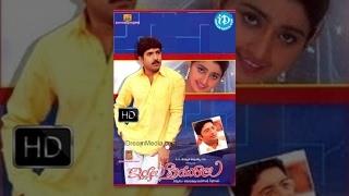 Illalu Priyuralu Telugu Full Movie || Venu, Divya Unni, Prakash Raj || Bhanu Shankar || Chakri