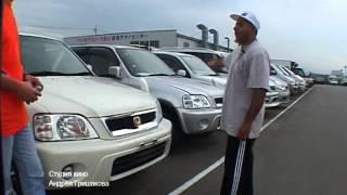 getlinkyoutube.com-Япония Авто барахолки и помойки 2005 проект Андрея Гришакова  г.Кобе г.Тояма.