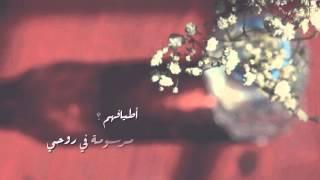 حنين - أحمد نور