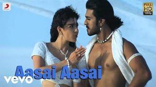 Maaveeran - Aasai Aasai Video | Ramcharan Tej, Kajal Agarwal width=