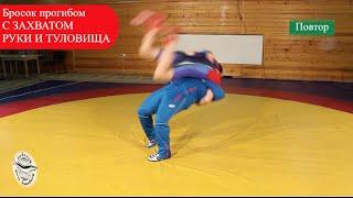 getlinkyoutube.com-Тренировка броска прогибом - часть 1. Бросок прогибом обучение. Suplex wrestling (part 1)