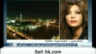 getlinkyoutube.com-حصريا حوار الفنانة أصالة لقناة الجزيرة مباشر شاهد ماذا قالت عن بشار؟