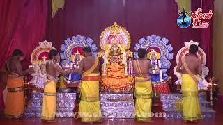 இணுவில் ஞானலிங்கேச்சுரர் கோவில் தீர்த்தத்திருவிழா 03.08.2020