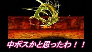 getlinkyoutube.com-[電波人間のRPG FREE! 妖精の宝~中ボスかと思ったらボスだったのねw~] マフィのぼやき実況プレイ その96