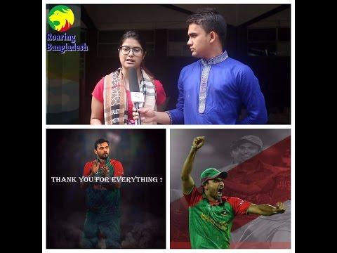 বিদায় মাশরাফি মর্তুজা || আবেগ-আপ্লুত সকল শ্রেণীর মানুষ || Mashrafe Mortaza Retires from T20 ||