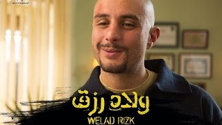 getlinkyoutube.com-أشهر الاخطاء فى فيلم اولاد رزق