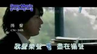 getlinkyoutube.com-ni dao di ai shui 你到底爱谁