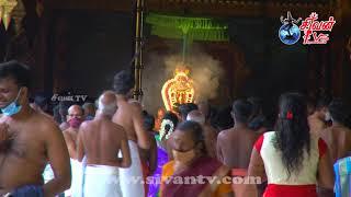 நல்லூர் கந்தசுவாமி கோவில் ஜந்தாம் திருவிழா மாலை 29.07.2020