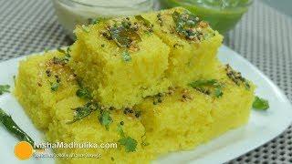getlinkyoutube.com-Rava dhokla recipe - Instant Sooji Dhokla Recipe