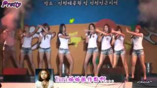 getlinkyoutube.com-SNSD Yuri Vs. Sunny - who is the mistake queen?