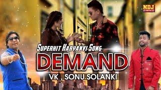 getlinkyoutube.com-Superhit Haryanvi Song _ Demand _ VK _ Sonu Solanki _ Latest Song 2017 _ NDJ Music