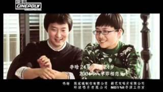getlinkyoutube.com-陳奕迅 + 王菲 【因為愛情】MV