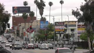 getlinkyoutube.com-Koreatown, 20 years after the LA Riots