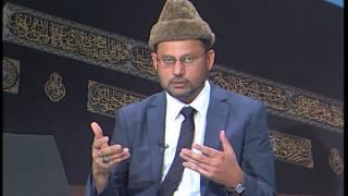 Razumijevanje islama - Prirodna smrt hazreti Isa a.s. (4. dio)