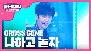 getlinkyoutube.com-쇼챔피언 - episode-143 CROSS GENE - Nahago Nolja (크로스진 - 나하고 놀자)