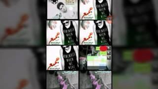 getlinkyoutube.com-طريقه تسجيل نغمه في الويجات ونشرها من قبل حسوني