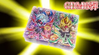 getlinkyoutube.com-ドラゴンボールヒーローズ:GDM6弾 DBH排出結果 1台目!Dragonball Heroes