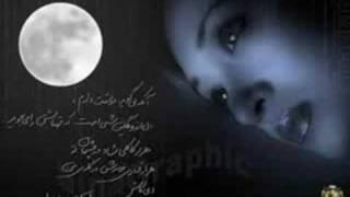 Shadmehr Aghili BI TOU