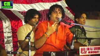 getlinkyoutube.com-Singar : Gajendra Rao - अकड़बम्ब भोलेनाथ री = New Rajasthani Best Bhajan Songs | Full HD