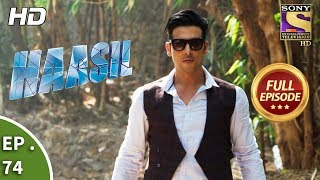 Haasil - Ep 74 - Full Episode - 13th  February, 2018