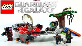 getlinkyoutube.com-레고 76079 레비져의 공격 상황극 놀이 리뷰 마블 슈퍼히어로즈 가디언즈 오브 갤럭시 LEGO Ravager Attack Guardians of the Galaxy 2