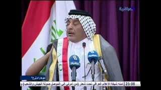 getlinkyoutube.com-الشاعر سعد محمد الحسن عن فك حصار آمرلي البطلة 12 أيلول2014