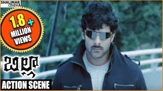 Billa Movie - The Best Action Scene Between Devil And Billa