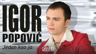getlinkyoutube.com-Igor Popovic - BMW... - (Audio 2004)
