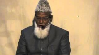 Surah Al A'raf Dars (17)
