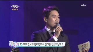 "getlinkyoutube.com-열린예술무대 뒤란(JK 김동욱 진행)- 제이모닝 곡""닥터닥터"" J MORNING"