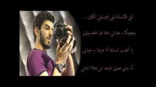 getlinkyoutube.com-قصة حب ... Obada Alrifai