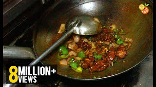 getlinkyoutube.com-Dry Chilly Chicken - Spicy Indian Recipe