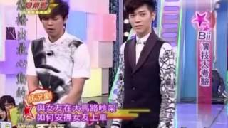 getlinkyoutube.com-豬鬼+Bii 演戲搞笑百出
