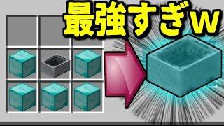 getlinkyoutube.com-【マインクラフト】ダイヤカートが最強すぎるww【カスタムマップ】