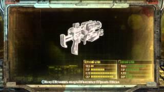 getlinkyoutube.com-Dead Space 3 Cамое мощное оружие в игре оружие богов